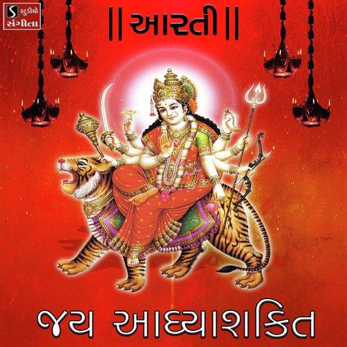Listen To Adhyashakti Aarti Songs By Asif Zeriya Amee Joshi