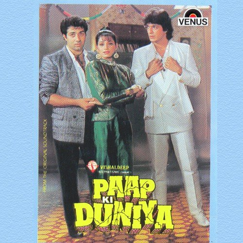 Paap Ki Duniya All Songs Download Or Listen Free Online Saavn