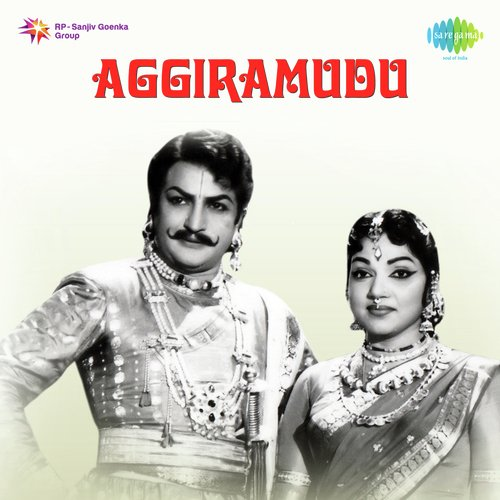 Aggi Ramudu