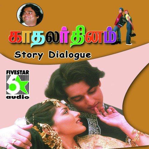 Mercury Movie Tamilrocker Download: Kadhalar Dhinam Full Movie Dialogue (Full Song)