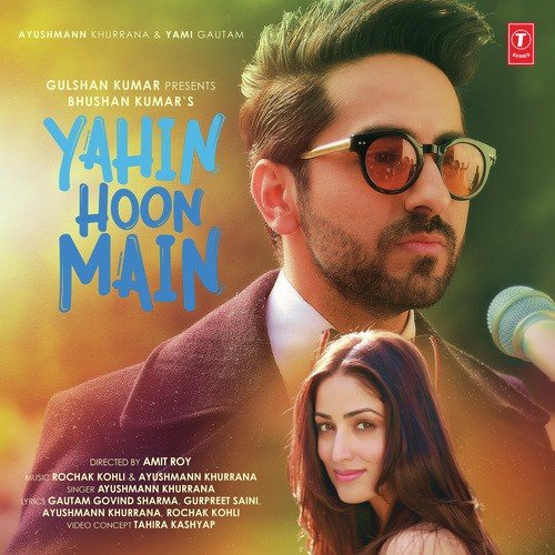 Main Woh Duniya Hoon Full Mp3 Song Dawoonllod: Download Or Listen