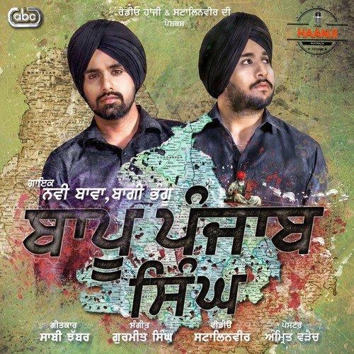 punjab singh movie download hd