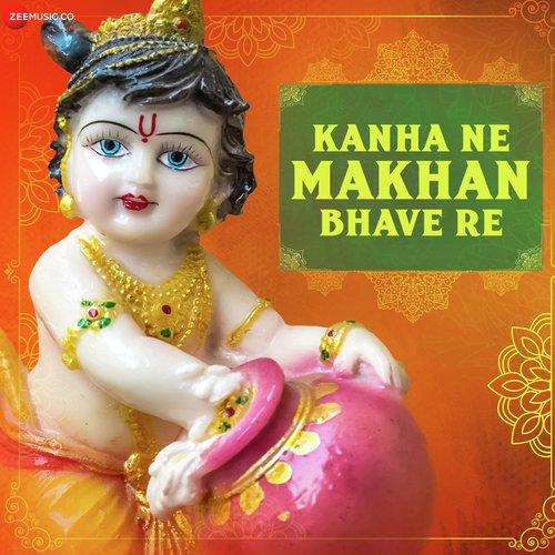Kanha Ne Makhan Bhave Re  - Zee Music Devotional