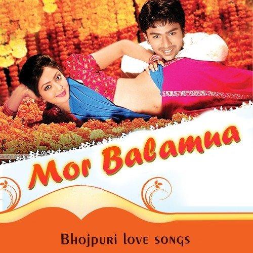 Sexy Dehiya Pa Jaibu (Full Song) - Damodar Rao - Download or