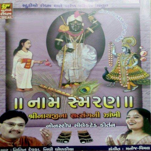 Satsang Shrinathjino