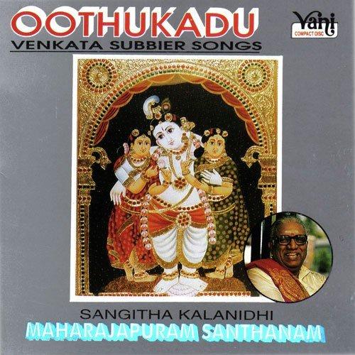 Yaar Enna Sonnalum (Maharajapuram Santhanam)