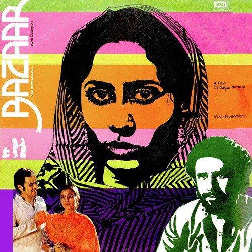 Bazaar Songs - Download and Listen to Bazaar Songs Online