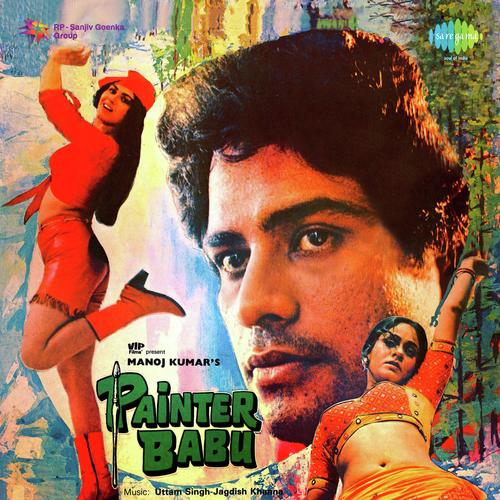 Painter babu songs download: painter babu mp3 songs online free on.