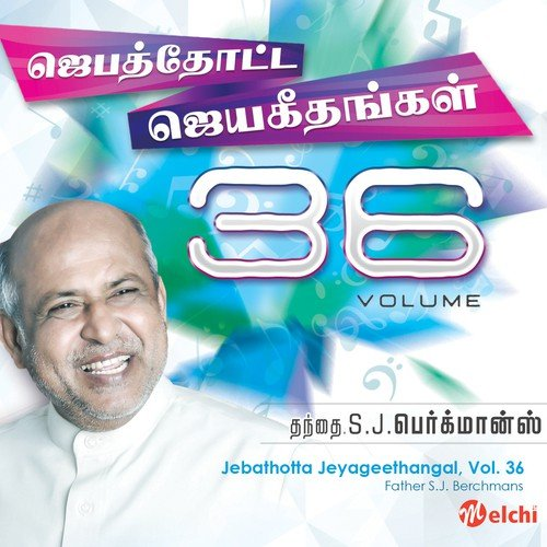 jebathotta jeyageethangal vol 36 all songs free download