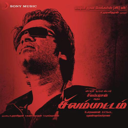 Amazon. Com: silambattam tamil movie: silambarasan, prabhu, sneha.