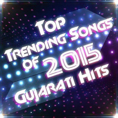 Gujarati dj sanedo song mp3 download.