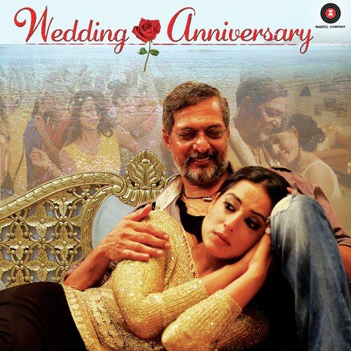 Aaye Saiyan Song   Download Wedding Anniversary Song Online Only