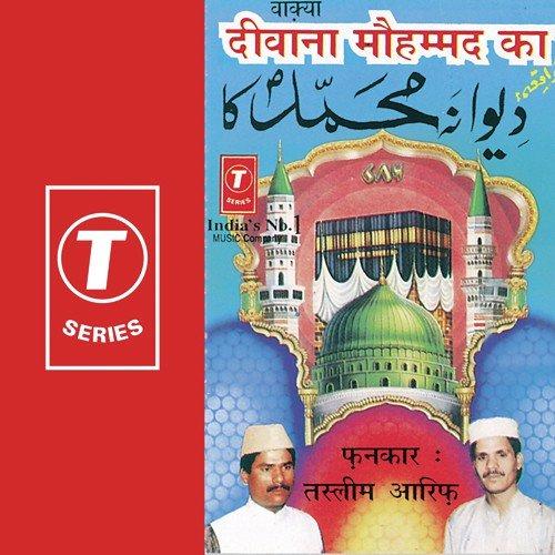 Waqya do nanhi rozedar ladkiyan song download aarif khan djbaap. Com.