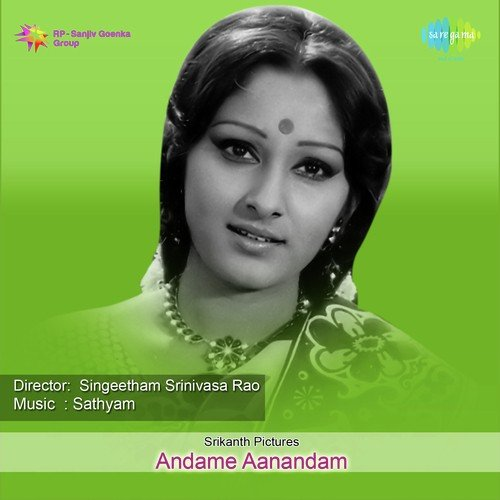andame anandam telugu movie mp3 songs free download