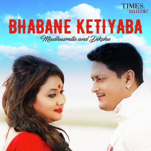 Assamees online dating