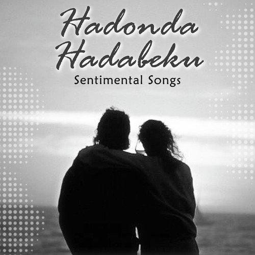"Ninna nudiyu (from ""badavara bandhu"") (full song) naaniruvudu."