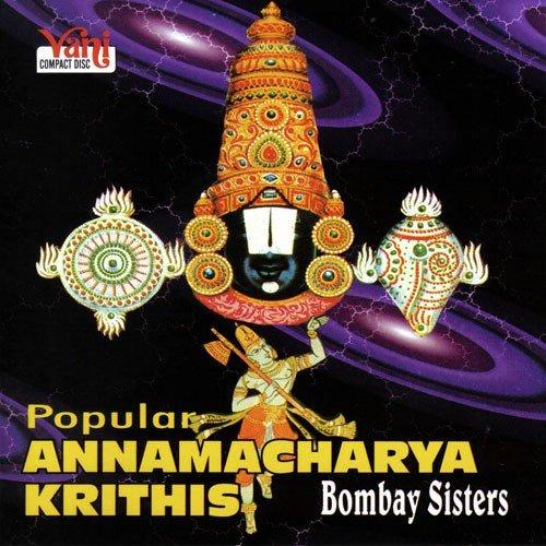 Dolayam mp3 song download sri annamacharya samkirtanas dolayam.