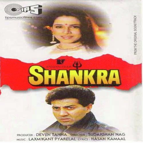 Jana Na Nain Milake (Sad) Song - Download Shankra Song