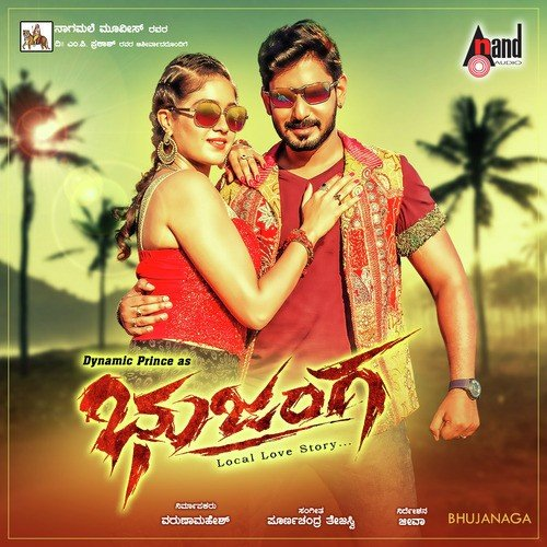 Hero Cycle Song Download Bhujanga Song Online Only On Jiosaavn