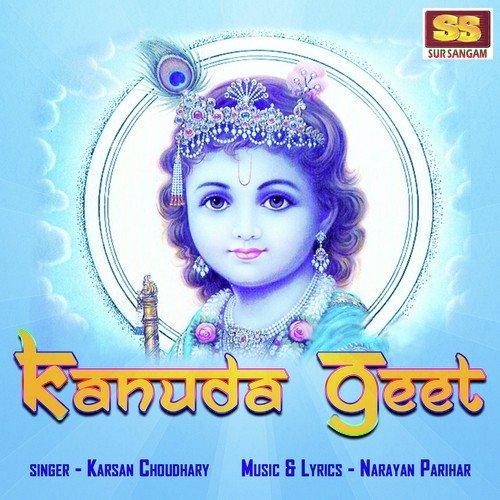 music gharbi gratuit