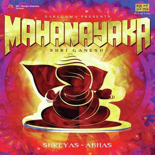 Abhas-Shreyas