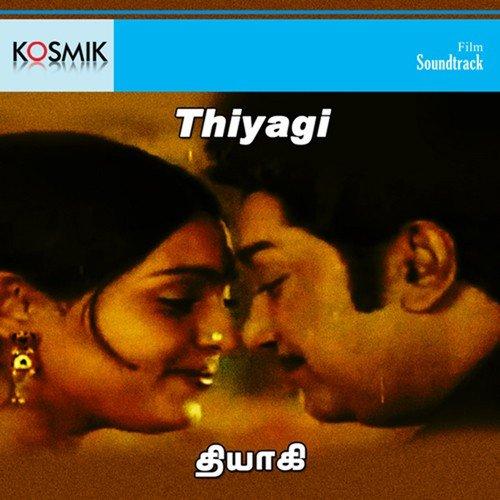 Thottil Kattum Yogam Ondrai (Full Song) - M S  Viswanathan