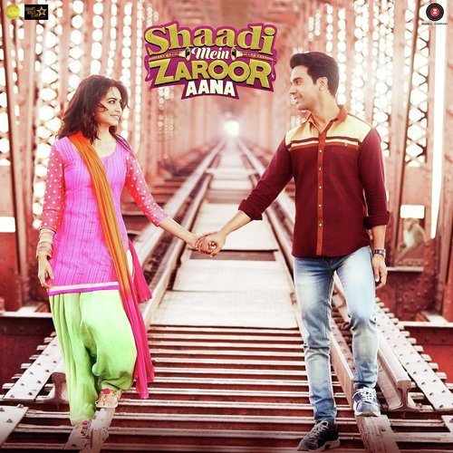 Mera Intkam Dekhegi Song - Download Shaadi Mein Zaroor Aana