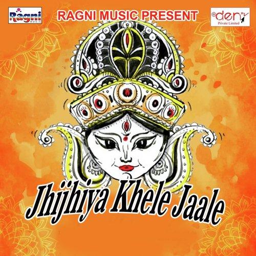 Jhijhiya Khele Jaale