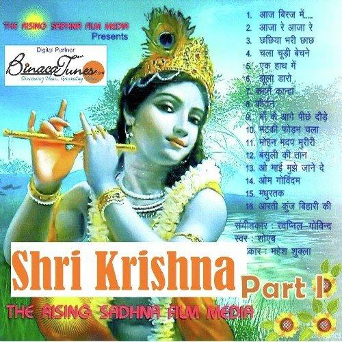 Sri Krishna I