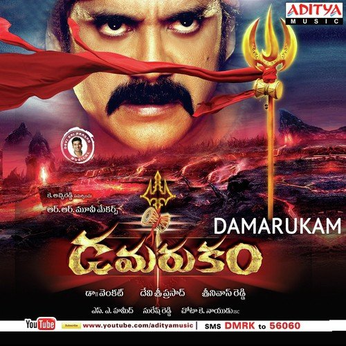 Shiva Shiva Shankara Song - Download Damarukam Song Online Only on