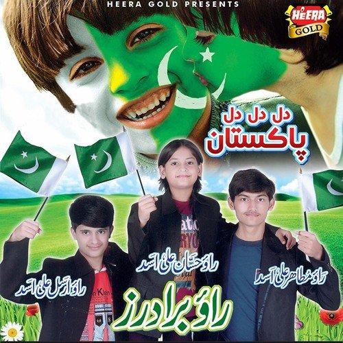 dil dil pakistan mp3 download free