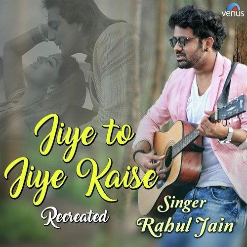 Download Title Song Of Bepanah By Rahul Jain: Jiye To Jiye Kaise