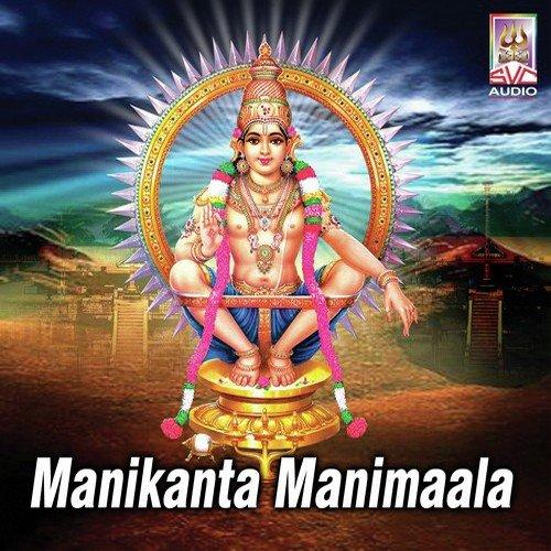 Manikanta Manimaala