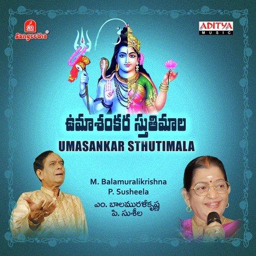Shiva Thandavam Song - Download Umashankara Sthuthi Maala