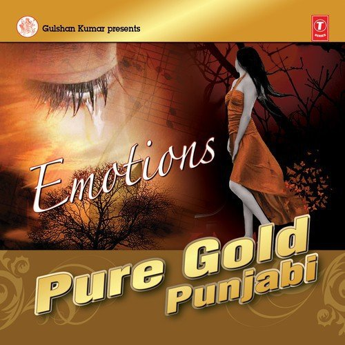 Pure Gold - Emotions