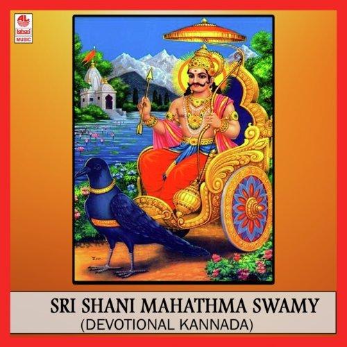 Sri Shani Mahathma Swamy-Kanasavadi