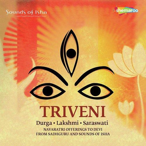 Jaago Bhairavi Song - Download Triveni (Hindi) Song Online
