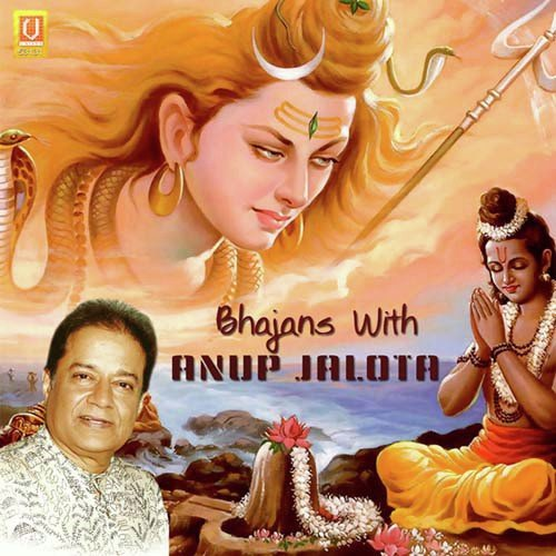 Anup jalota devotional songs free download