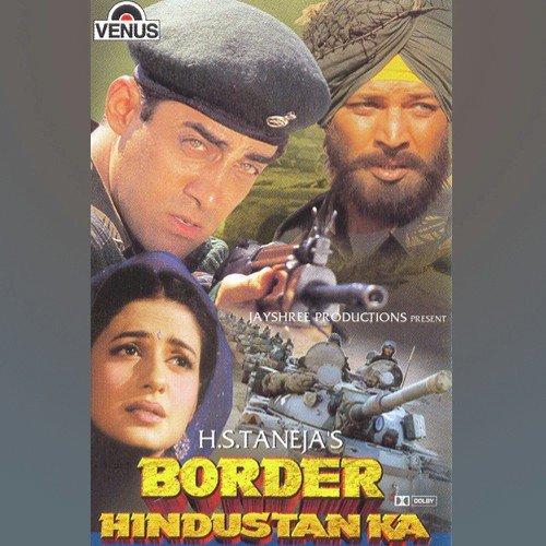Border-Hindustan-Ka-2003-500x500.jpg