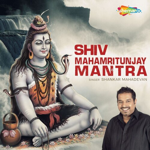 Shiv Mahamritunjay Mantra