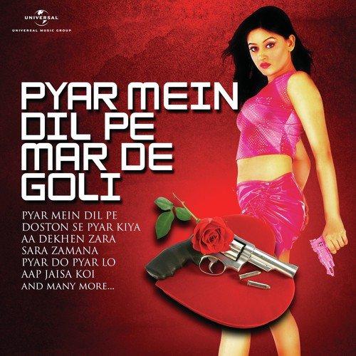 Aap Jaisa Koi Nahin Telugu Movie Audio Songs Free Download