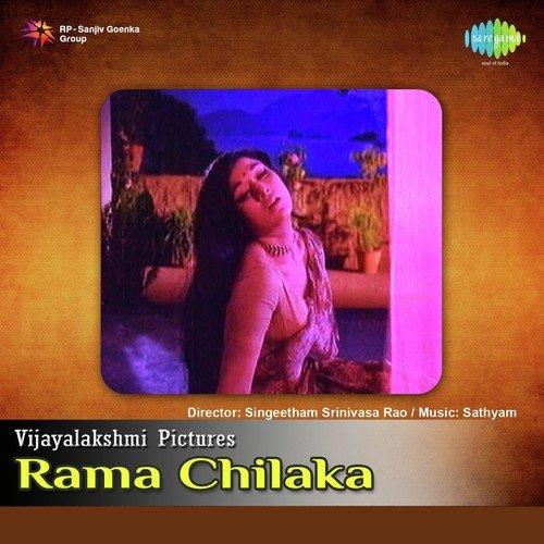 Rama Chilaka