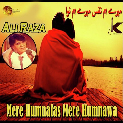 Humnava ringtone, humnava mere ringtone, humnava mere song.
