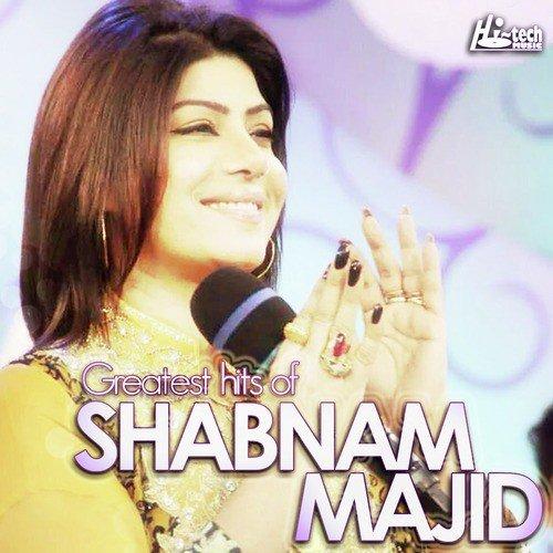 Chita Kukar Banere Te Lyrics Shabnam Majid Only On Saavn