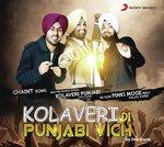 Why This Kolaveri Di? (The DJ Suketu House Mix)