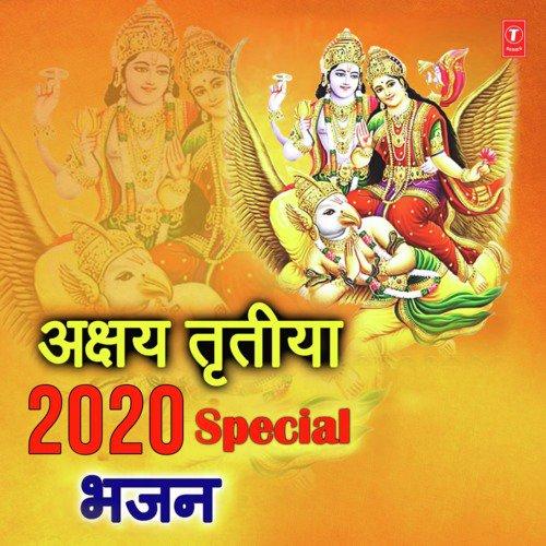 Akshay Tritiya 2020 Special Bhajans