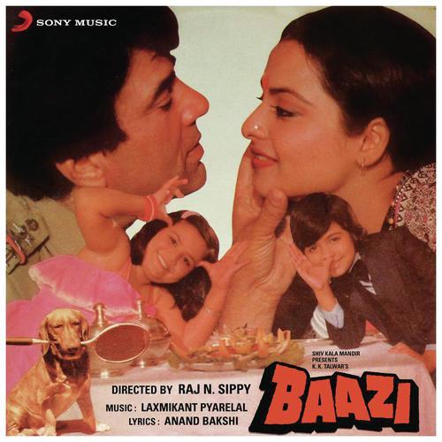 Mere Jeevan Saathi full movie in hindi download