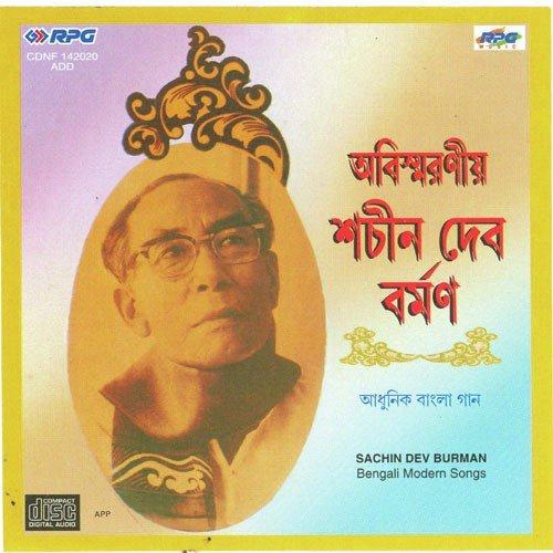 Sd burman hindi songs free download socialgop.
