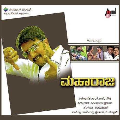 maharaja mp3 song pk