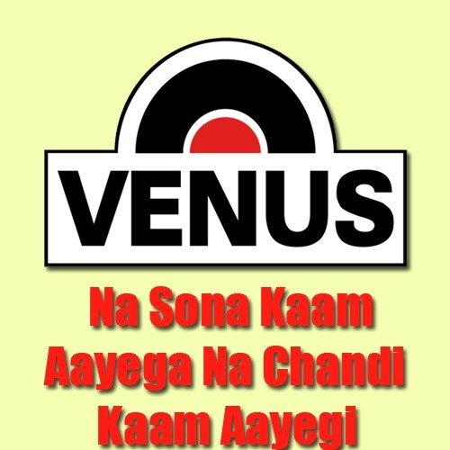 Charkha Pare Hata Le Re Song - Download Na Sona Kaam Aayega